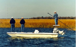 17' Action Craft, Charleston Inshore Fishing Vessel